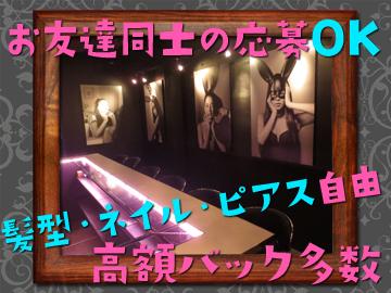 Girls Bar  Ariana (アリアナ)