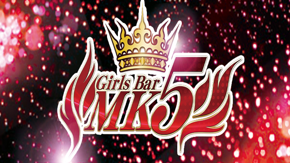 MK5MK5