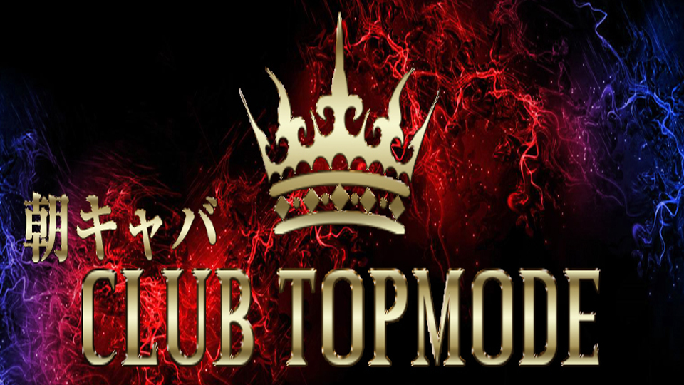 CLUB TOPMODE