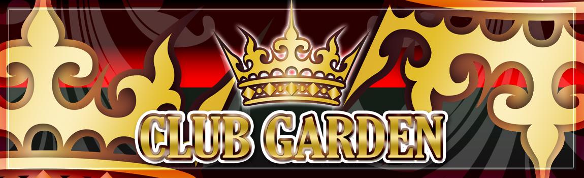CLUB GARDEN