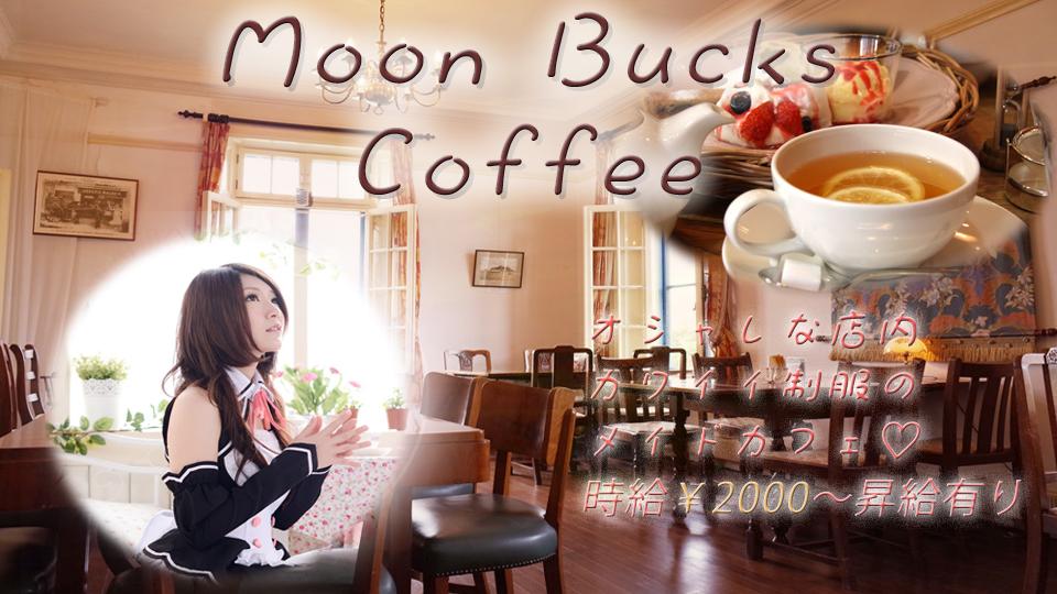 Moon Bucks Coffee