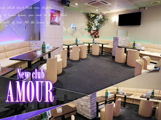 New club AMOUR(アムール)