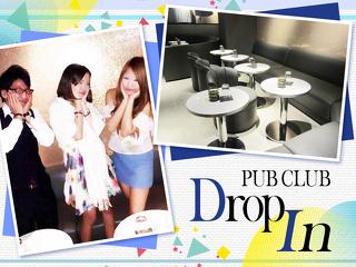PUB CLUB DROP IN(ドロップイン)