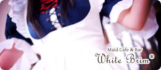 White Brim* 横浜店