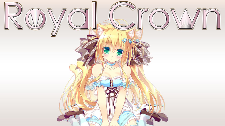 【New】Royal Crown【Open】