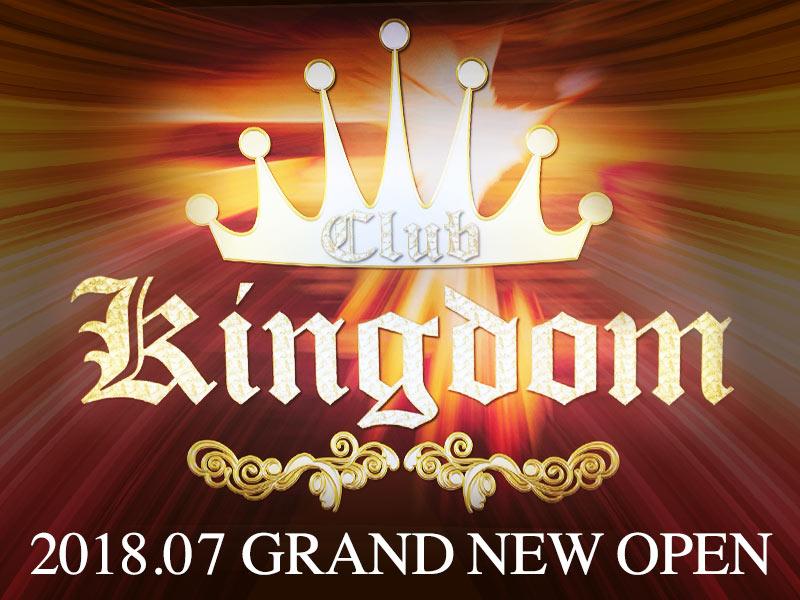 CLUB KINGDOM(キングダム)