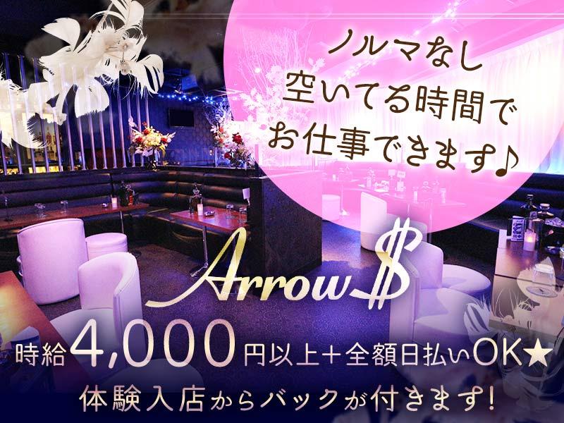 Arrow$(アローズ)