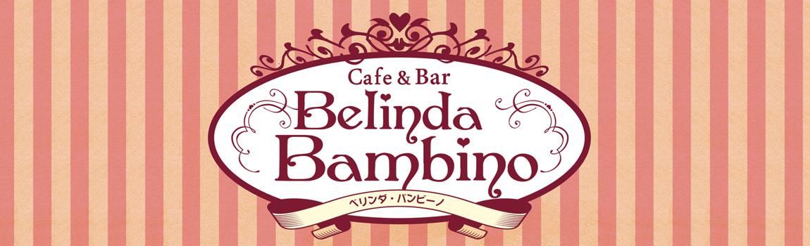 Belinda Bambino