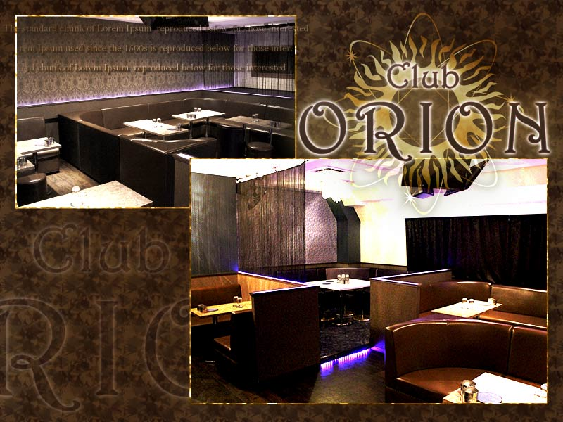 CLUB ORION