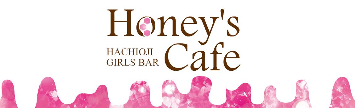 HoneysCafe