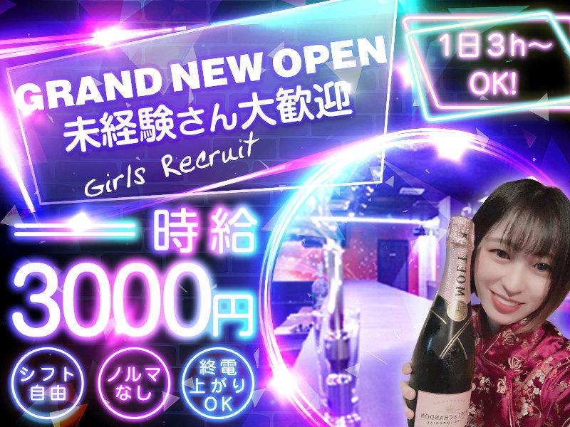 Girl's Bar シェイシェイ