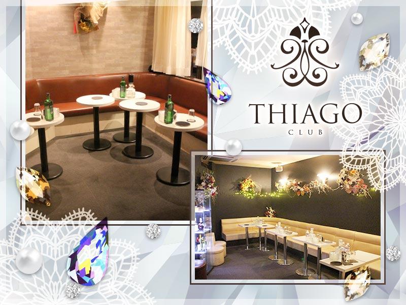 CLUB THIAGO